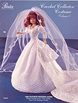 Paradise Publications 1986 Duchess Wedding Gown