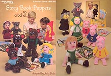 LA Story Book Puppets To Crochet