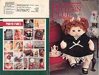 Annie's Quick & Easy Pattern Club No. 66, Dec- Jan 1991