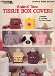LA Animal Face Tissue Box Covers