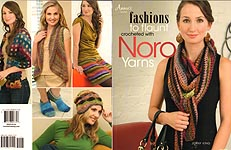 Annie's Fashions to Flaunt Crocheted with Noro Yarns