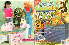 Plastic Canvas World, July 1995