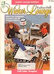 HWB Fashion Doll Wicker Lounge